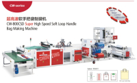 Heavy duty high speed plastic carry bag making machine / soft handle bag loop handle bag machine