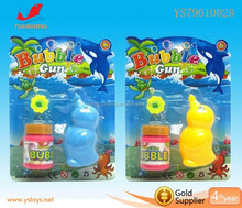 Summer Bubble Gun With BB Sound Play Set,Kids Animal Bubble Shooter,Cartoon Animal Bubble Gun