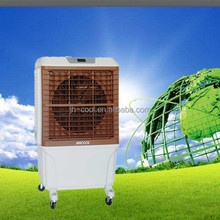 Big Size Plastic Body Air Cooler Residential Water Air Cooler Fan