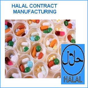 Halal Dietary Supplements for Private Label