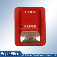 Siren Sirena security accessories china factory fire alarm siren equipment