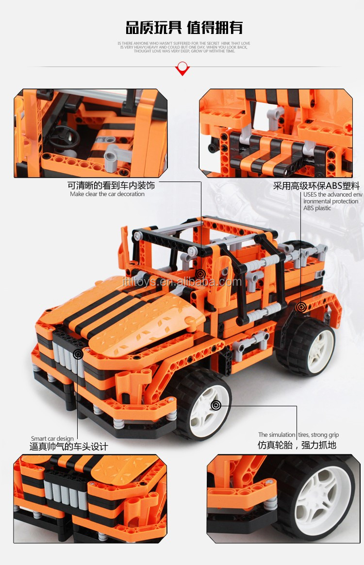 Newset design remote control building blocks rc car for sale