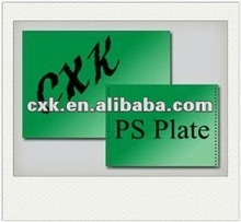 good quality, long press, competitive price, green color, factory made lithography offset ps plates