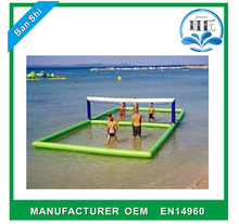 Popular TUV certificate inflatable volleyball/inflatable water volleyball court/inflatable water games equipment