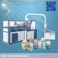 2014 Best Sale Automatic High Speed Paper Cup Forming Machine,price of paper cups machine