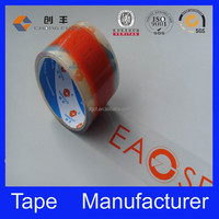 acrylic reinforced packing tape logo