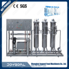 reverse osmosis uv water purification machine