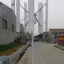 500W vertical axis electric magnet generating windmills for sale wind generator generator
