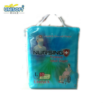 Nursing disposable absorbent printed adult diapers hot sale296