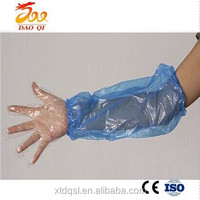 China Disposable Health Medical Sleeve Covers
