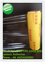 high transparent stretch 9mic 10mic Pvc Food Wrap cling Film for 1500m