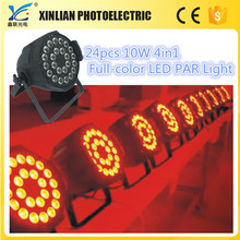 24pcs 10W 4in1 Full-color LED PAR Light