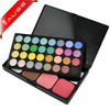 Complete 36 Color makeup kit Waterproof and Long Lasting Eyeahdow and Blush makeup palette