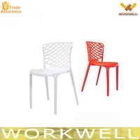 WorkWell new design full PP frame dining chair outdoor plastic chair Kw-P12