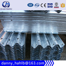 steel corrugate plates traffic guardrail GUARDRAIL barrier roadway guardrail plate