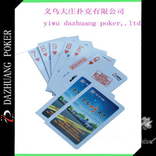 custom playing cards,board game printing,adult card games