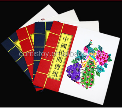 Chinese colourful paper <strong>crafts</strong> cut pop folk arts 10 design in a book as Gift popular diy paper quilling art Paper Cutting