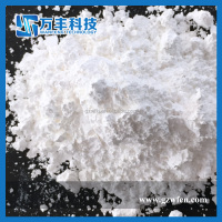 2016 Alibaba top saler Yttrium Oxide Y2O3 99% to 99.999%