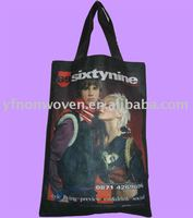 Non woven shopping bag with offset printing