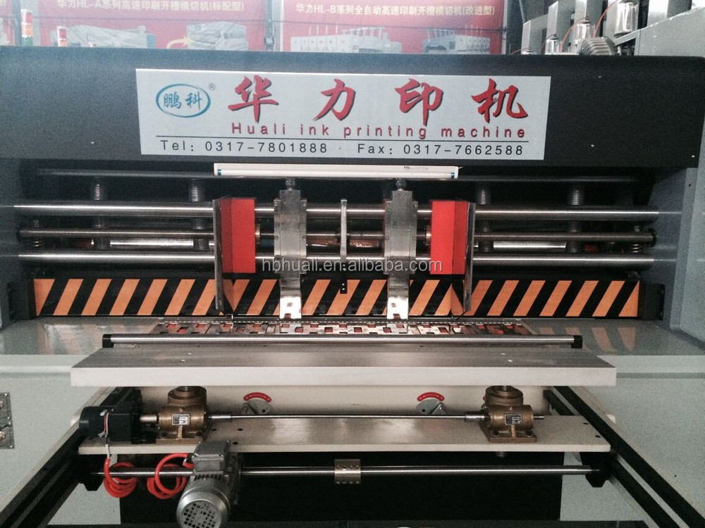 HL-A Series Full Automatic Adsorption Printing Slotting Die-cutting Machine