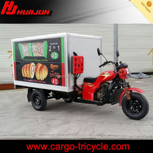 Three wheel delivery tricycles/Enclosed 3 wheel motorcycle for cargo