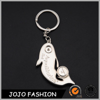 Custom Blank Fish Playing Ball Shaped Metal Animal Shaped Keychain