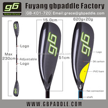 inflatable kayak paddle paddle boards with aluminum adjuster in China