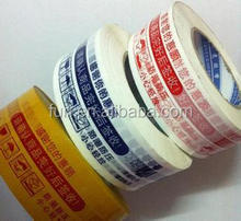 Finished Scotch Tape Printing Machine/Adhesive Tape Roll Printing Logo Machine