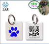 personalized free custom top sale eco-friendly dog tag with metal qr code