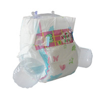DISPOSABLE BABY DIAPERS