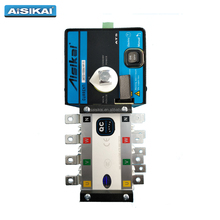 Aisikai manufacture ats 2 poles 40A auto transfer switch with CE to Europe