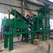2017 new style mobile jaw crusher plant for granite stone crushing line
