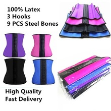 Ann Chery Waist trainer wholesale best 9 steel boned 3 hooks waist trainer corset fajas colombianas