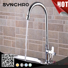 SKL-409 cheap long neck kitchen sink faucet, saving water chrome plated kitchen sink faucet, kitchen faucet sink faucet mixer