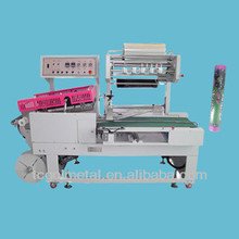 automatic lollipops heat shrink wrapping machine