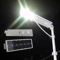 DC12V DC24V integrated solar LED street light lamp 30W 40W 50W 60W 70W 80W