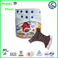 Happy flute baby washable AIO diaper cloth reusable diapers bamboo charcoal nappies