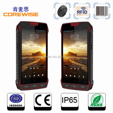 android mobile phone with sim card, memory storage, smard card reader/writer/editor