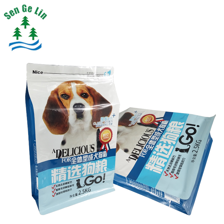 Custom plastic 1kg 2kg 2.5kg flat bottom side gusset dog food bag zip lock pet food packaging bag