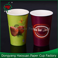 hot drinking cup,smoothie cup,PE coated paper material cup