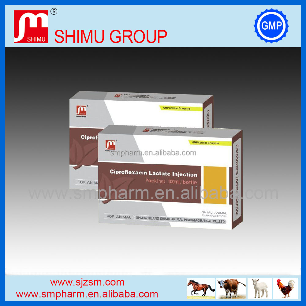 Ciprofloxacin Lactate Injection / Poultry medicine GMP manufacturer animal drug
