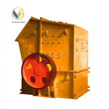 Coal reversible fine single stage hammer crusher impact crusher with low price