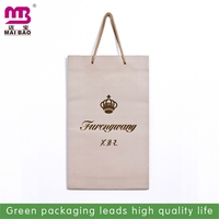 customized bag solution brand or logo print packaging templates paper bag