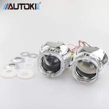 AUTOKI Hid Projector Lens for Car Headlight Retrofit DIY White Led Angel Eyes Ring Xenon Light