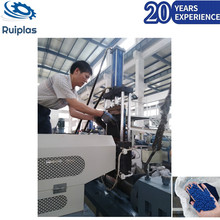 Two stage waste pp pe hdpe plastic film recycling machine line