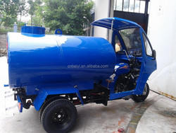 motorized single cylinder four strke new type semi-closed cabin 3 wheel motorcycle with water tank for sale in Sudan