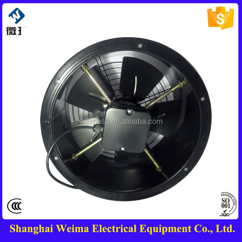 Low noise high efficiency air cooler fan free standing mounting
