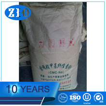 Food grade sodium carboxymethyl cellulose/ carboxy methyl cellulose/ cmc