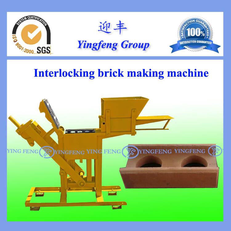 YF1-40 No need <strong>electricity</strong> manual interlocking brick making machine