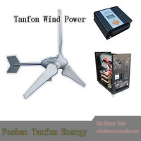 low price for home 1KW wind turbiner / winds mill / generator 1KW 12v 24v